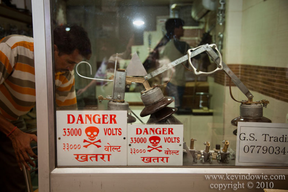 Danger 33000 volts