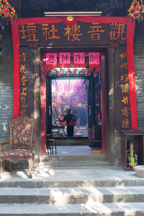 Side hall entrance, Tin Hau Temple