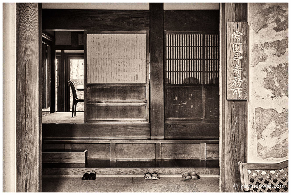 3 pairs of shoes, Joenji Temple, Shinjuku