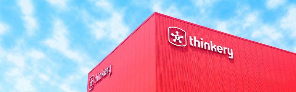 Photo: The Thinkery Museum in Mueller