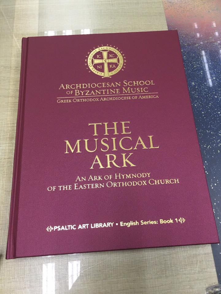 IN STOCK AND SHIPPING NOW!     Order your copy of Nicholas Roumas' The Musical Ark today   and guarantee that this historic book of Byzantine chant in English will have a place on your shelf and at your chant stand!   Click this link and hear a sample recording.    $40 + $4.95 shipping within US; international shipping rates apply.