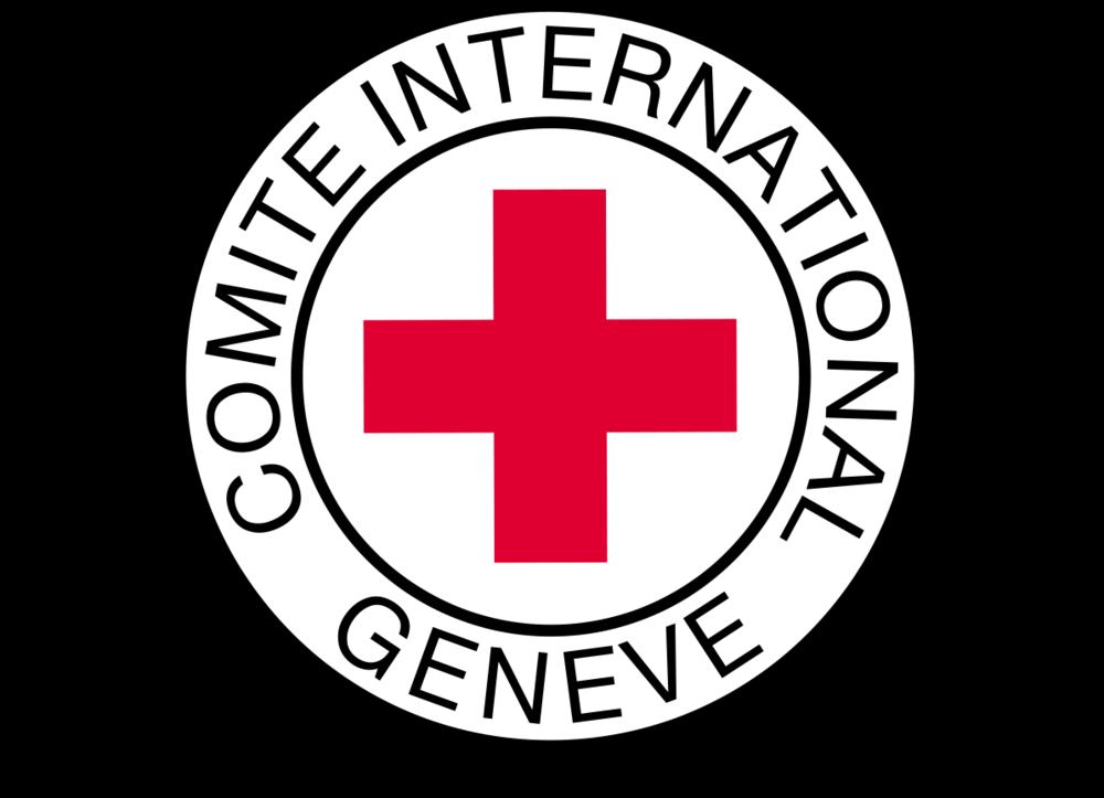 CICV-logo.png