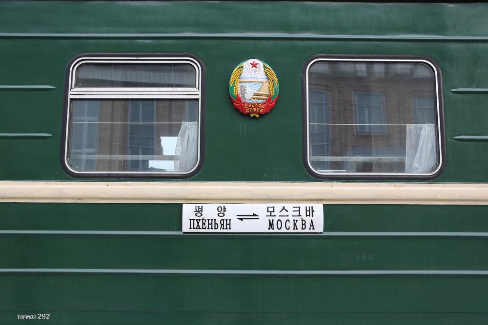 The Pyongyang to Moscow train crosses the border at Tumangang-Khasan.