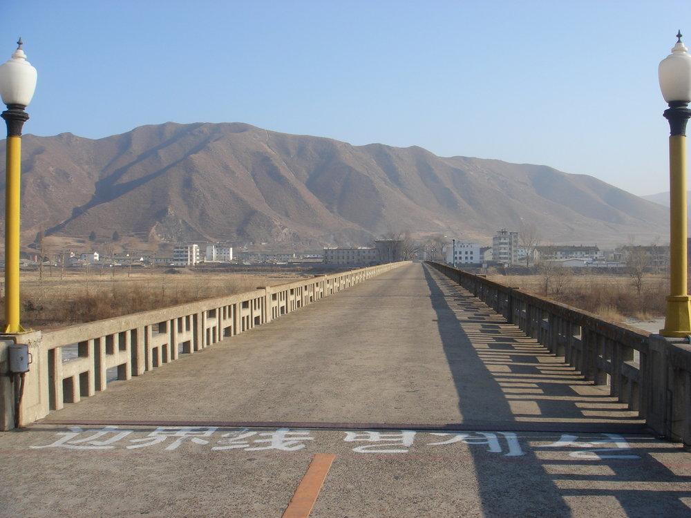 The bridge connecting Tumen, China with Namyang, DPRK.