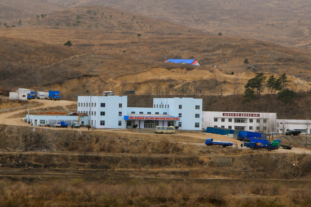 The Wonjong Customs Post, Rason SEZ, DPRK.