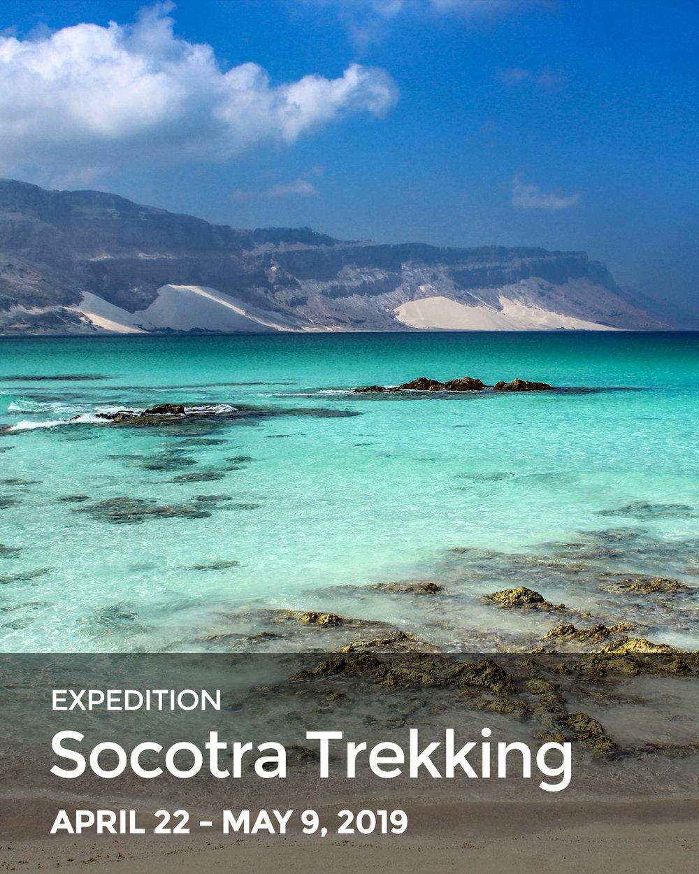 socotra-trekking-expedition-inertia-network-socotra-yemen-travel.jpg
