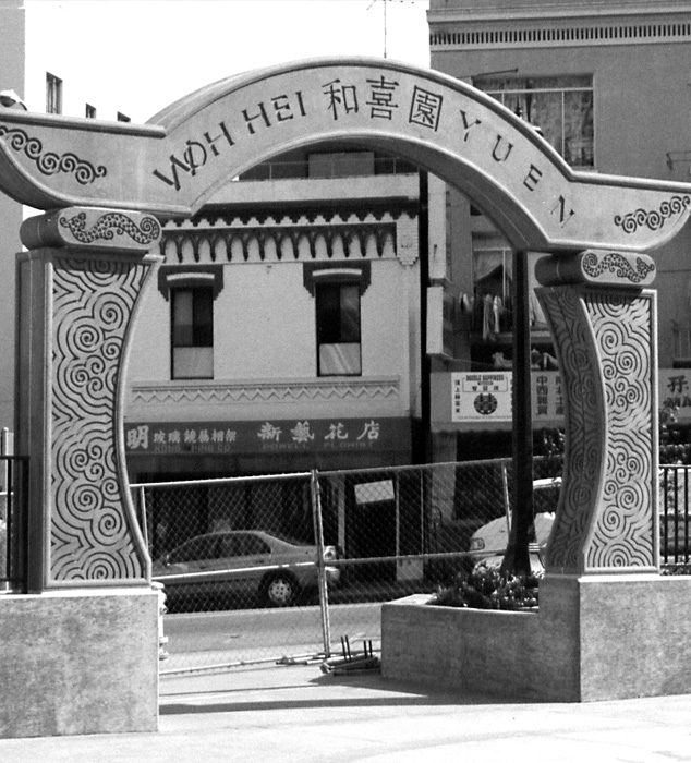 China Town Gates, San Francisco - View project