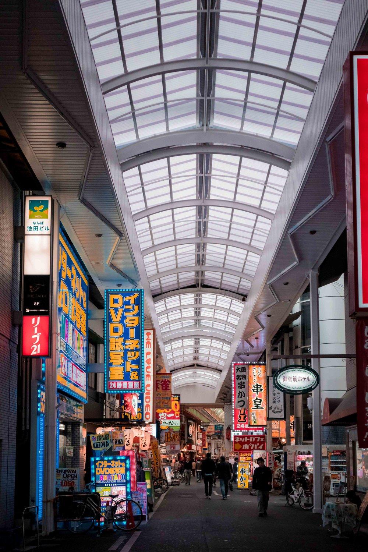 JAPAN_SMLIMG_5386.JPG