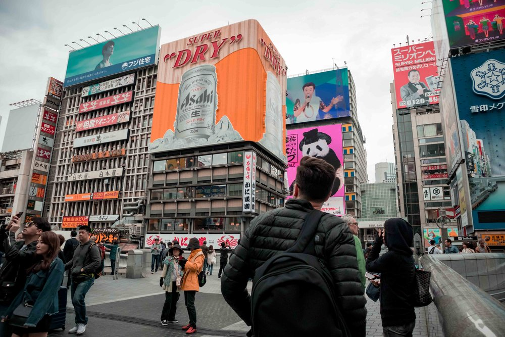 JAPAN_SMLIMG_5490.JPG