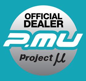 pmu-dealer-lg.png