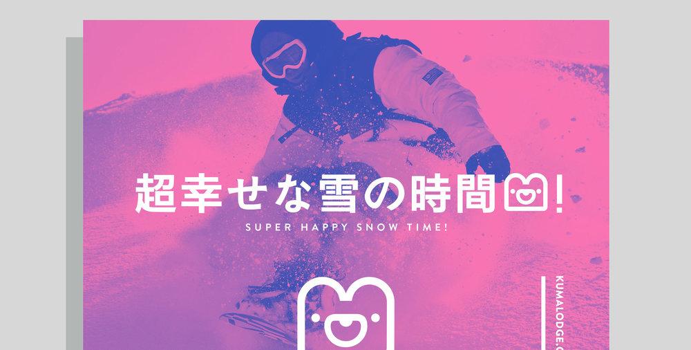 Headers-Content-Marketing-Kuma.jpg
