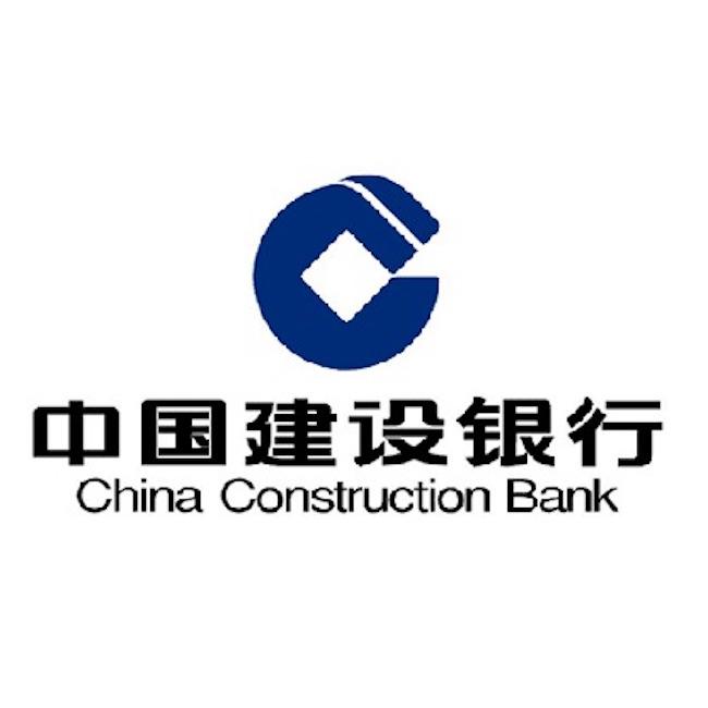 CCBI.jpg