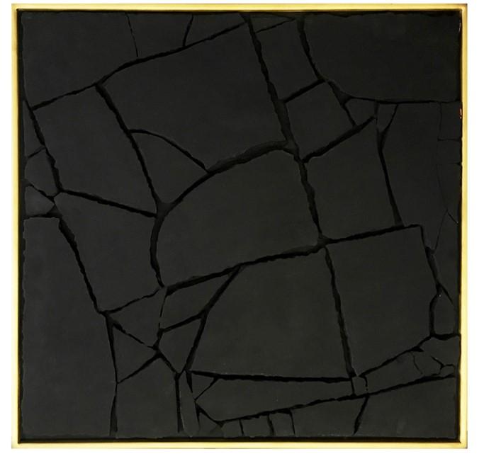 Cracked Tile.jpg