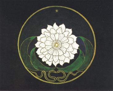 Mandala painted by an unknown patient of C.G. Jung