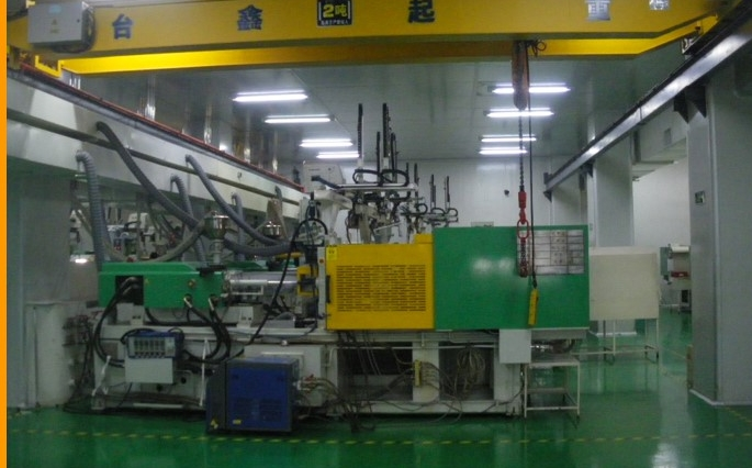 Plastic Processing Facility