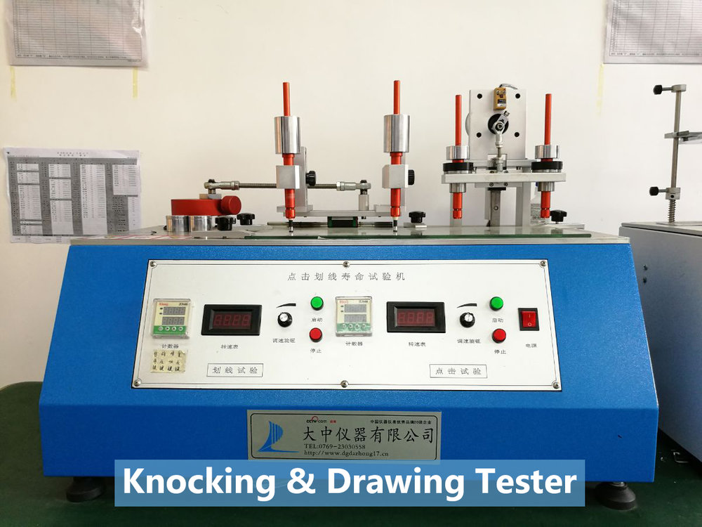 Quality Cable Knocking and Drawing Testing Machine