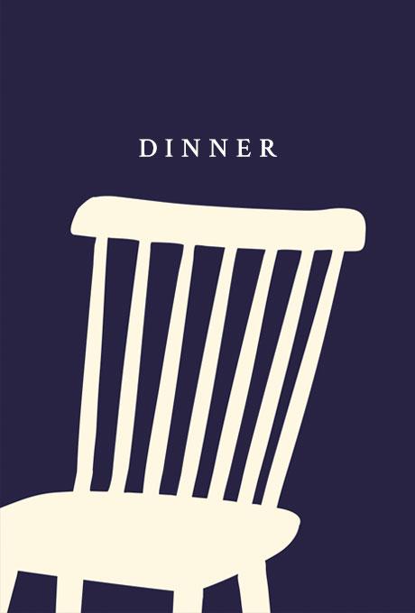 dinner_txt.jpg
