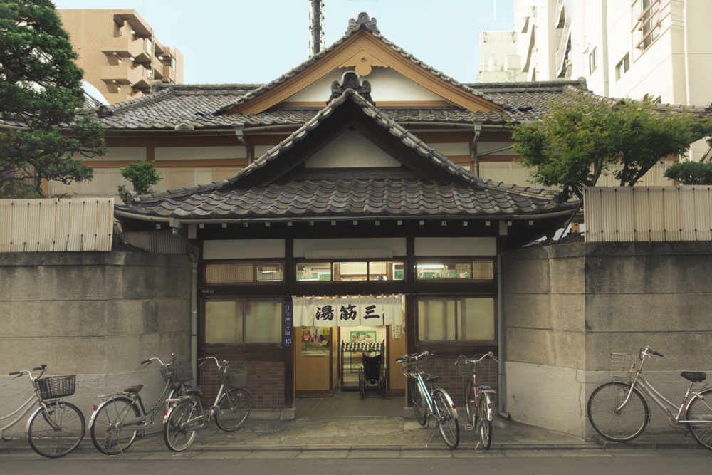 Misujiyu | Tokyo  Have a bottle of coffee-milk after a nice hot bath.