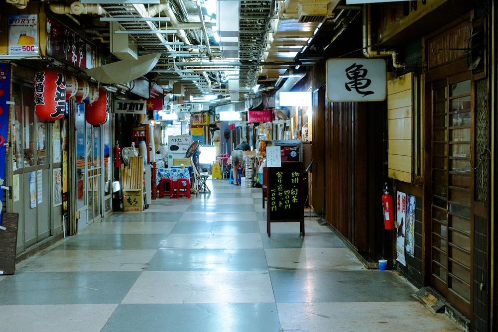 Asakusa Underground Shops | Tokyo  Explore Tokyo's underground mysteries.