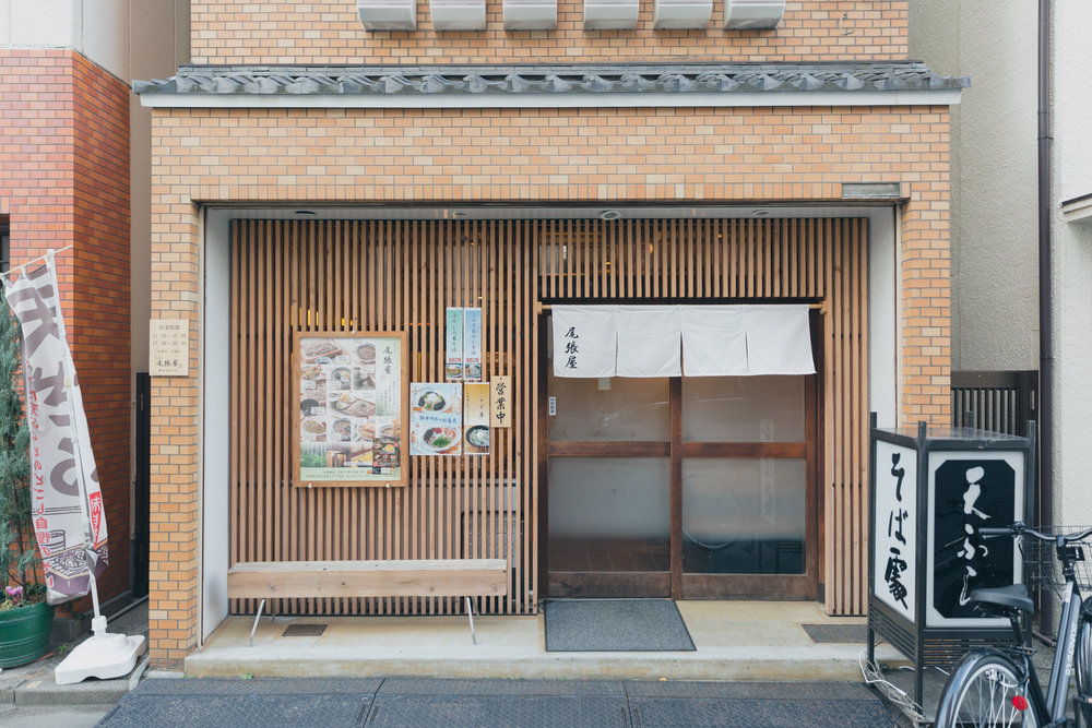 Owari-ya | Tokyo  58 years in business.