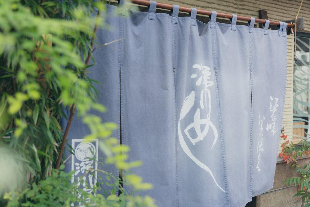 Fukagawajuku | Tokyo  The soul food of the Edo-kko.