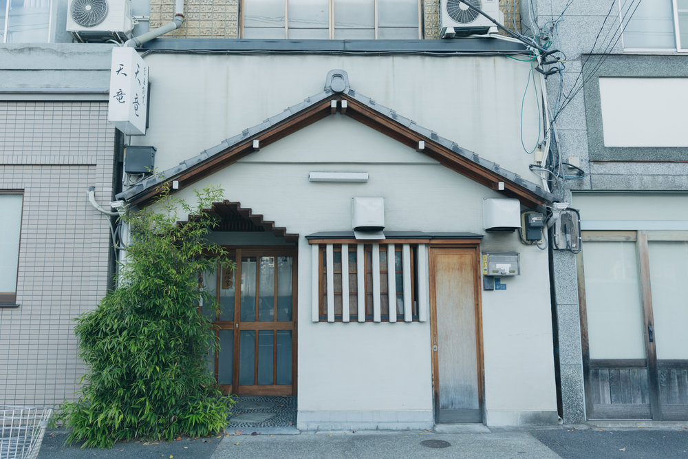 Kappo Tenryu | Tokyo  Dine around the exposed kitchen with the Chef.