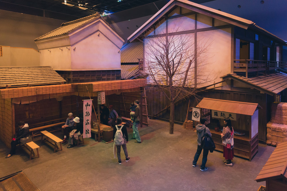 Fukagawa Edo Museum | Tokyo  Experience the authentic shitamachi history