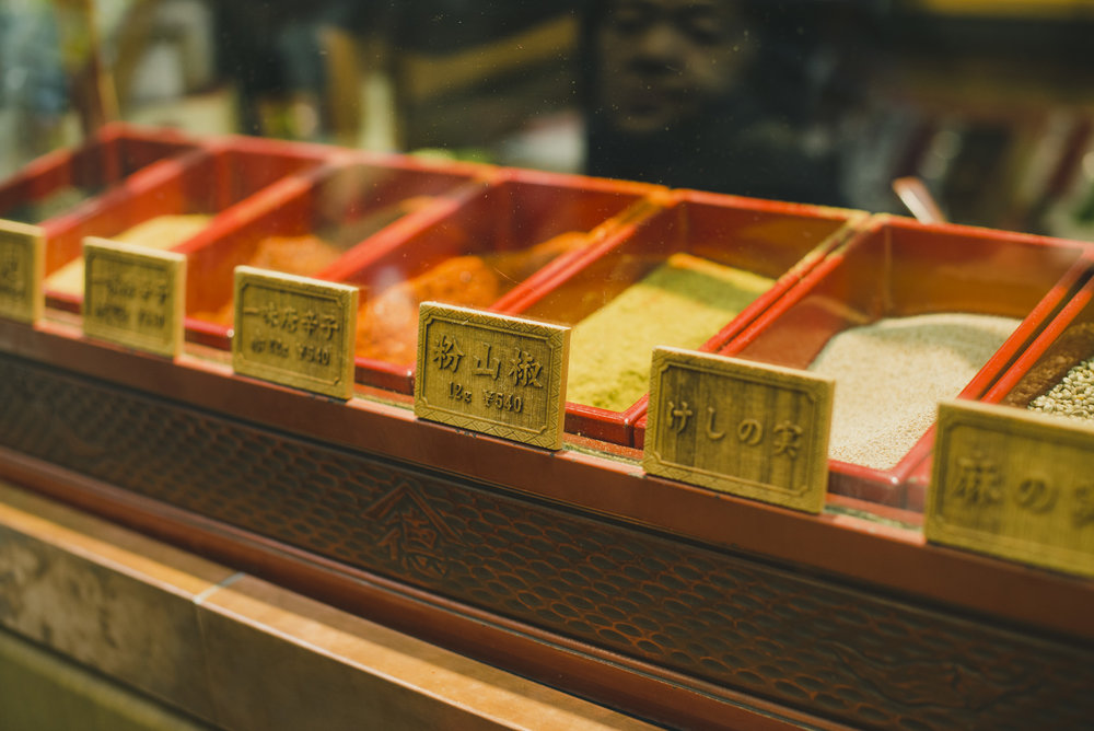 Yagenbori | Tokyo  Choose your spice.