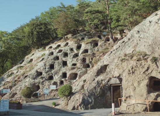 Visit Higashi-Matsyama's mysterious caves.