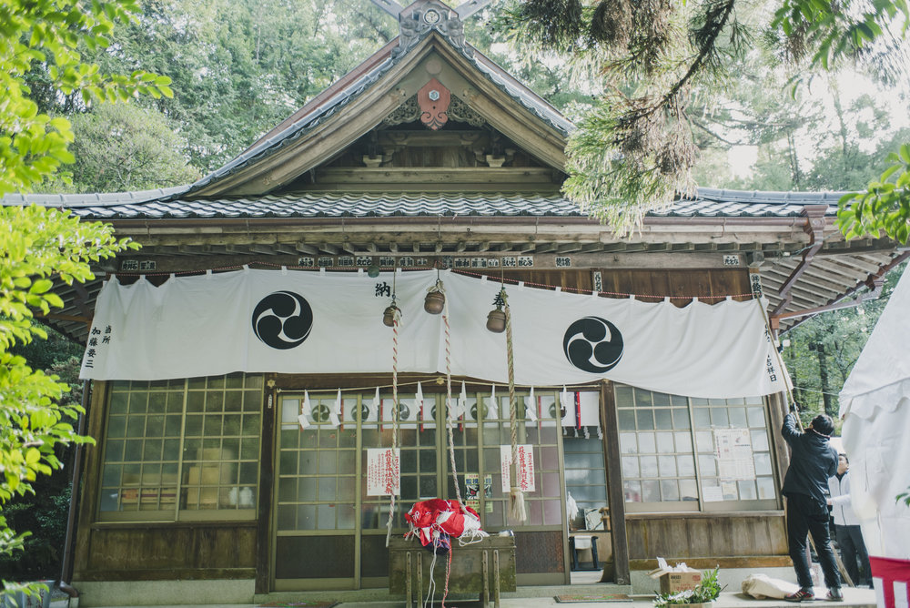 A Shrine deep in the forests of Nishidaira.