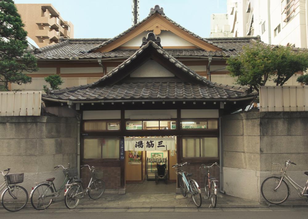 - Taito, Tokyo