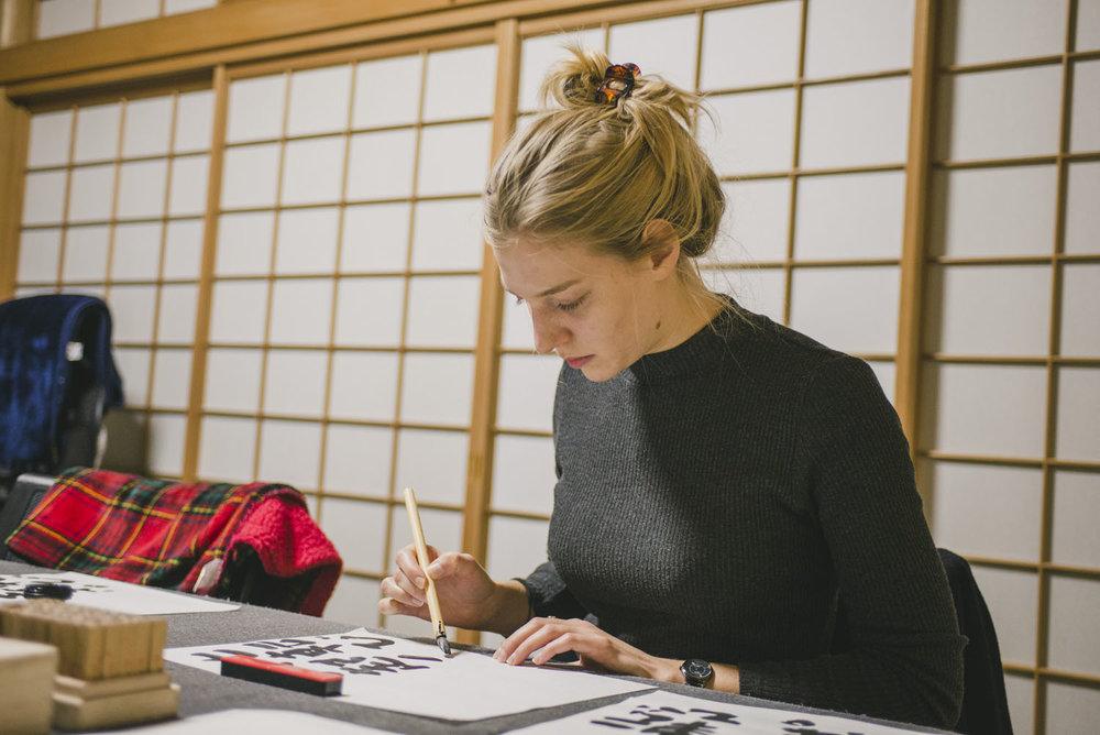 tokyo_japanese_calligraphy_07.jpg