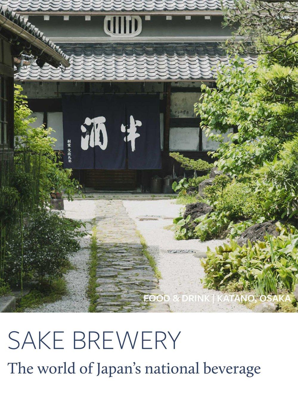 Copy of Sake Brewery