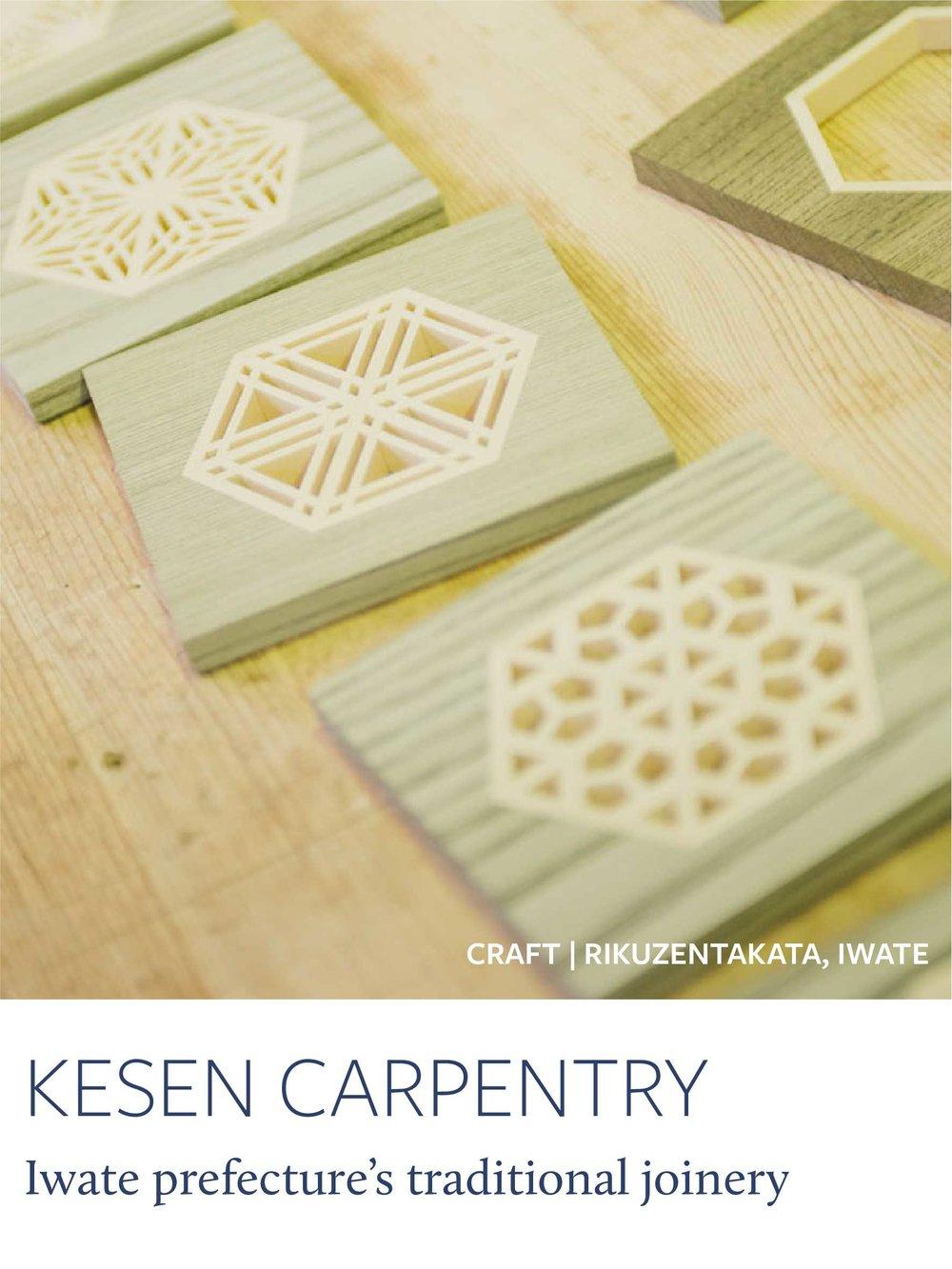 profile_iwate_japanese_carpentry_kesen_design_rikuzentakata.jpg