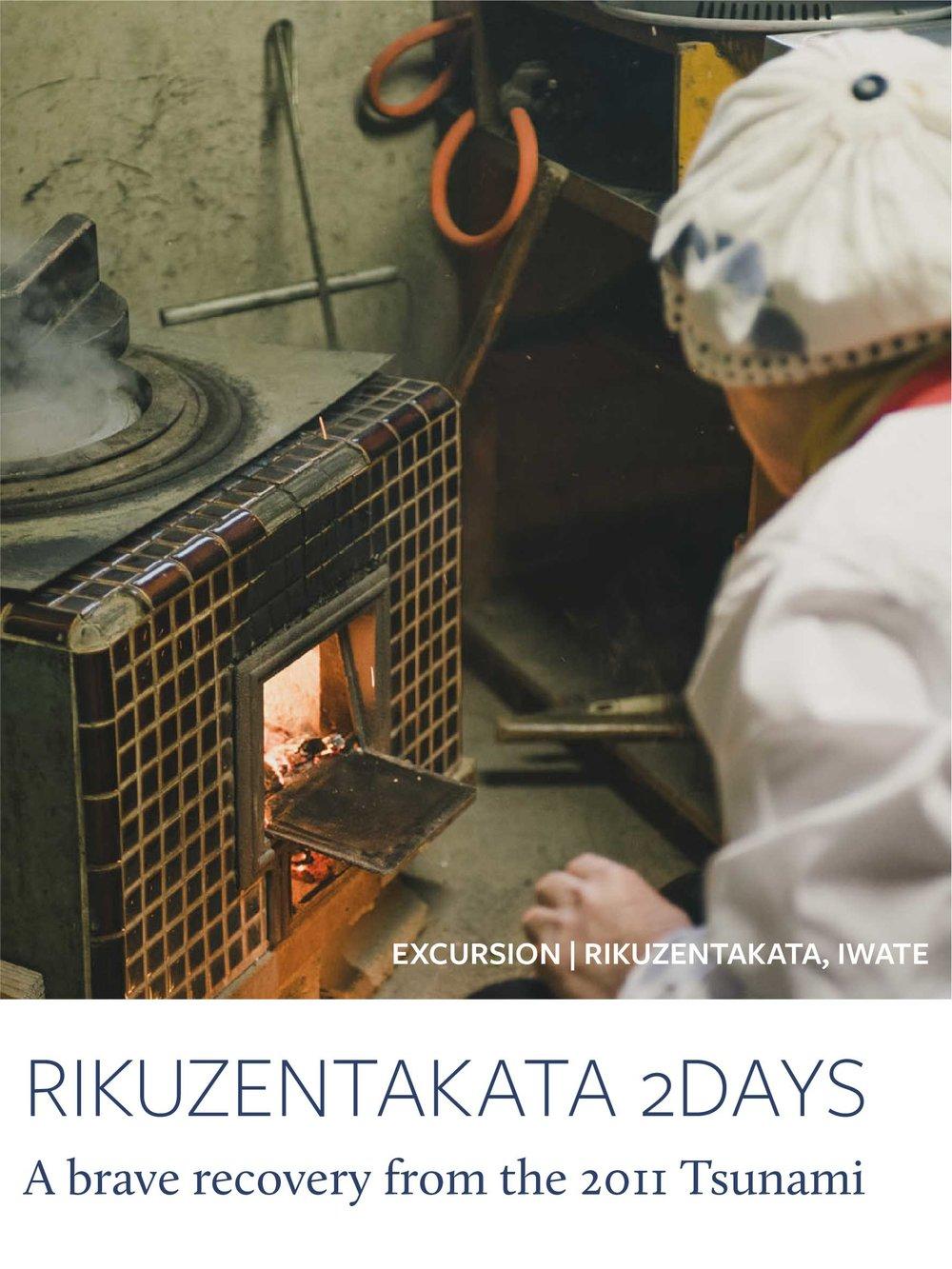 profile_iwate_japanese_excursion_rikuzentakata_1n2d.jpg