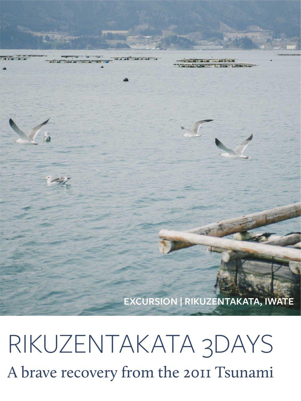 profile_iwate_japanese_excursion_rikuzentakata_2n3d.jpg