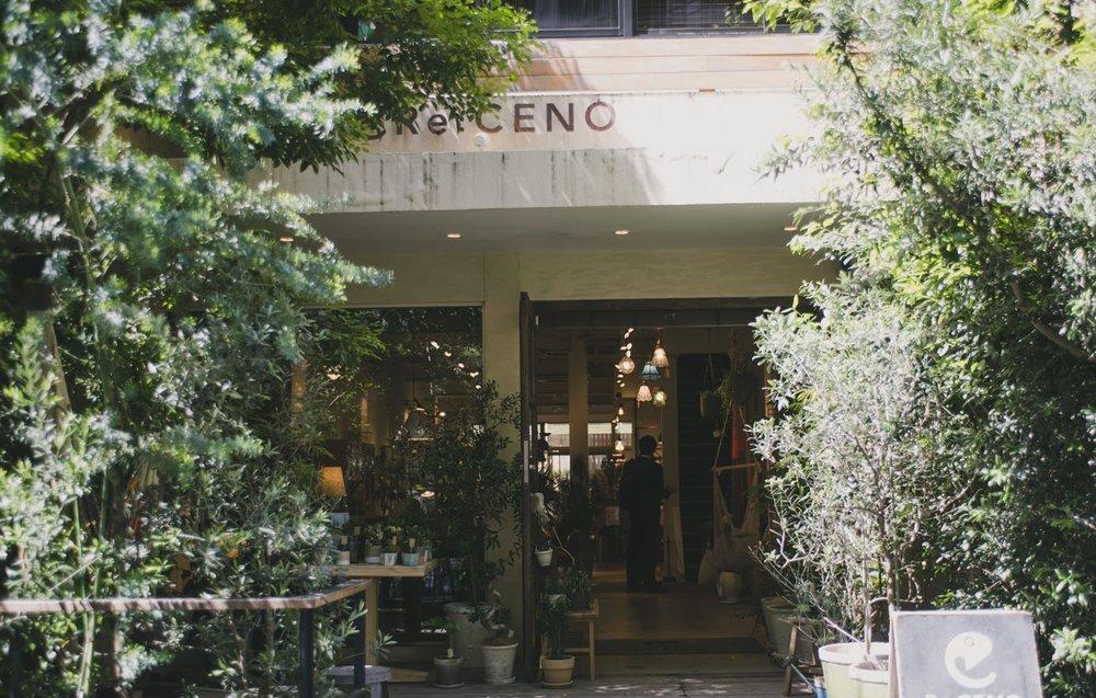 Re:CENO KYOTO | Nakagyo, Kyoto  Build your own dream house.