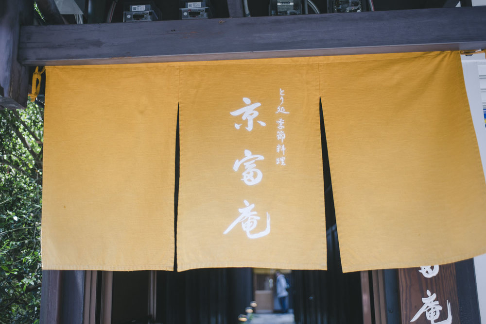 "Kyotomian 京富庵 | Nakagyo, Kyoto   ""Try a local Washoku meal"""