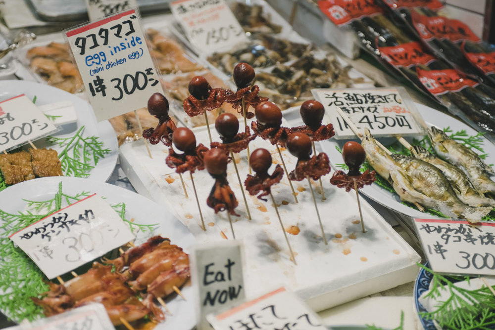 Nishiki Market | Nakagyo, Kyoto   Take a stroll through the biggest food market in Kyoto.