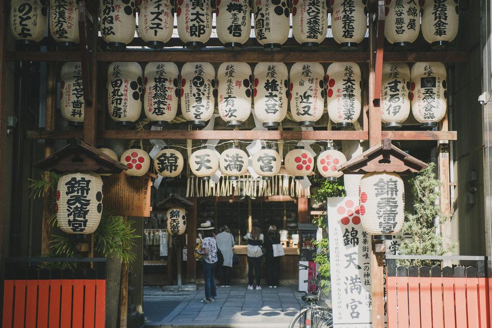 Nishiki-Tenmangu Shrine   A perfect getaway at the heart of Kyoto.