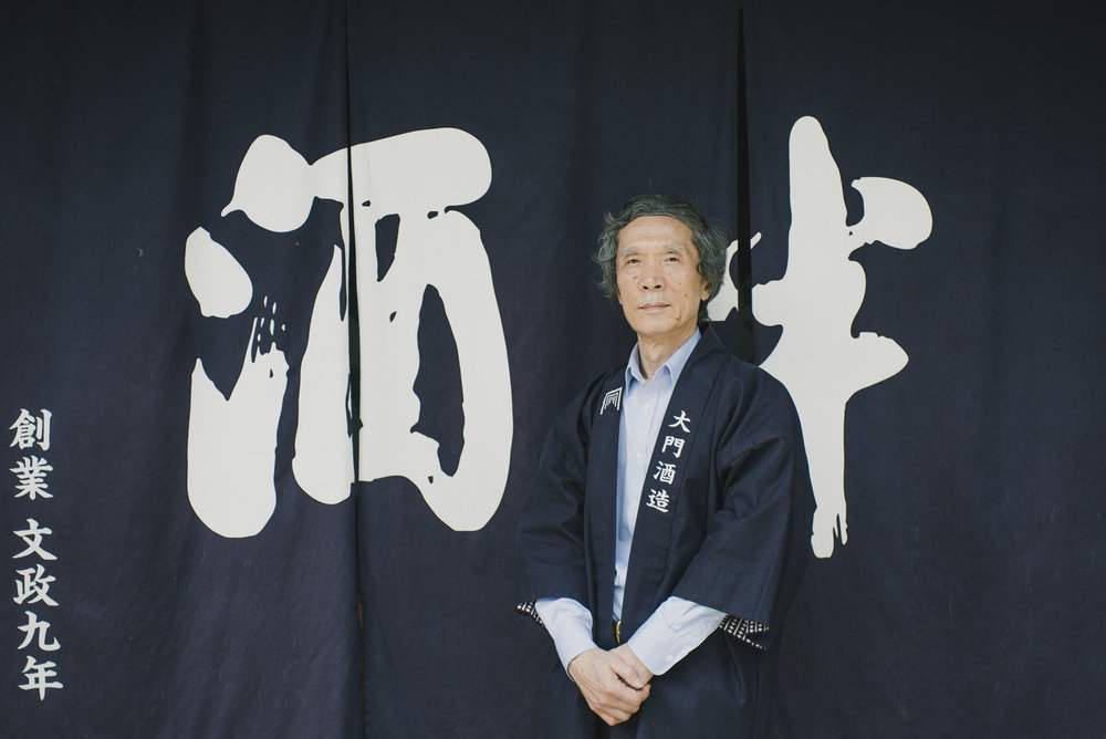 osaka_japanese_brewery_daimon_sake_078.jpg
