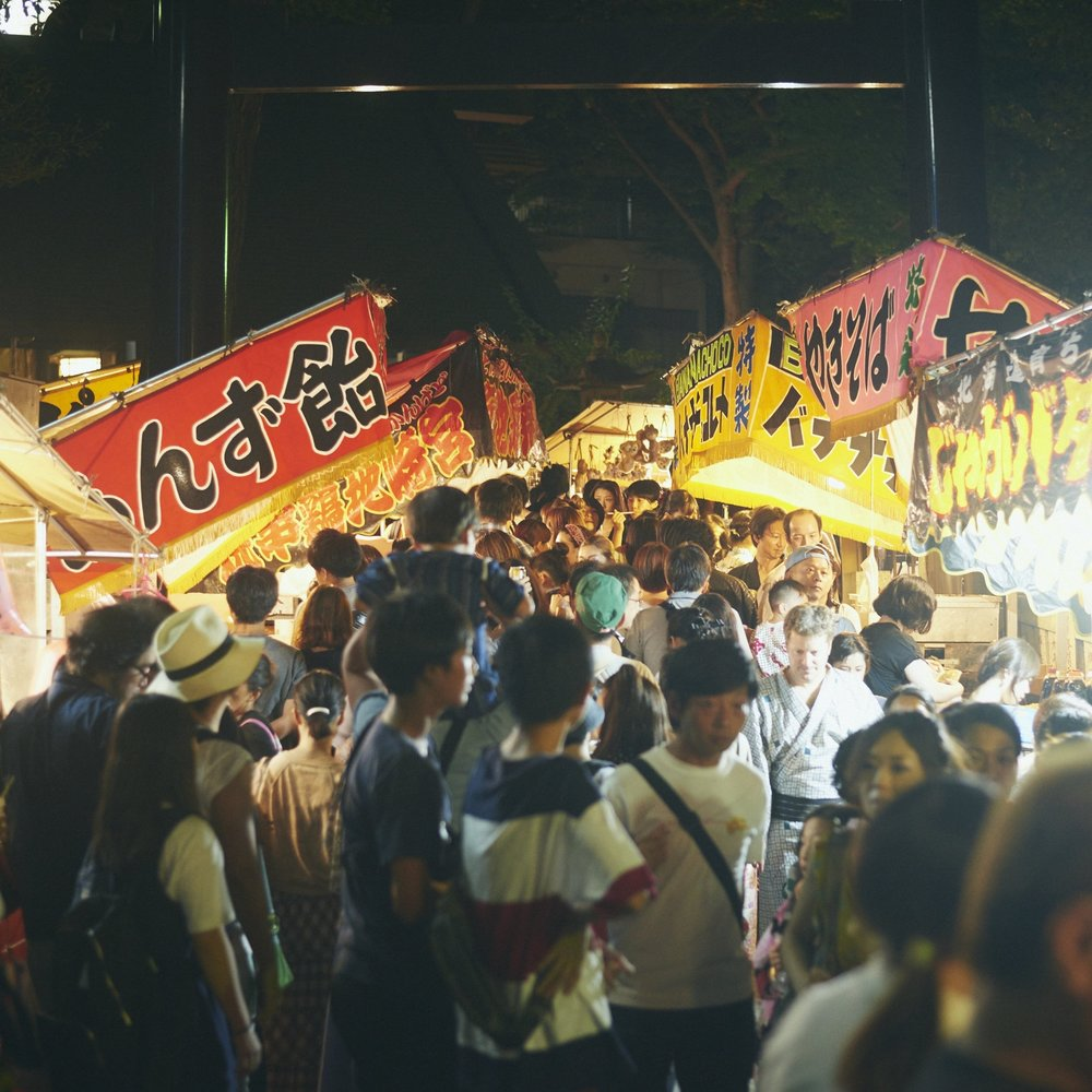 The main festival area with food and game stalls.