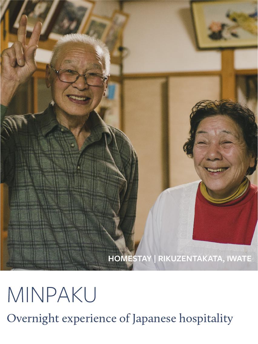 profile_iwate_japanese_homestay_rikuzentakata_eiji.jpg