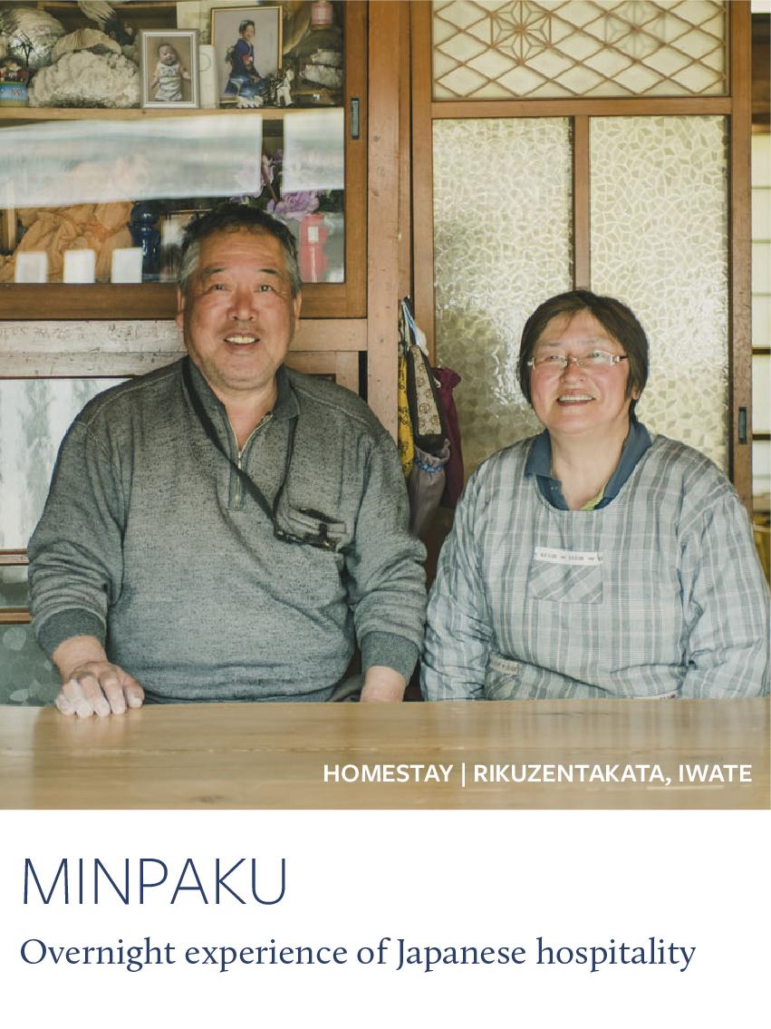 profile_iwate_japanese_homestay_rikuzentakata_shouji.jpg