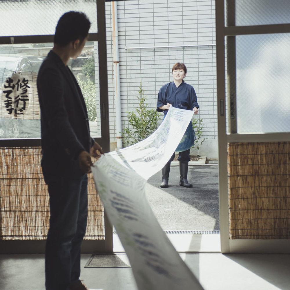 tokyo_japanese_dyeing_honzome_112.jpg