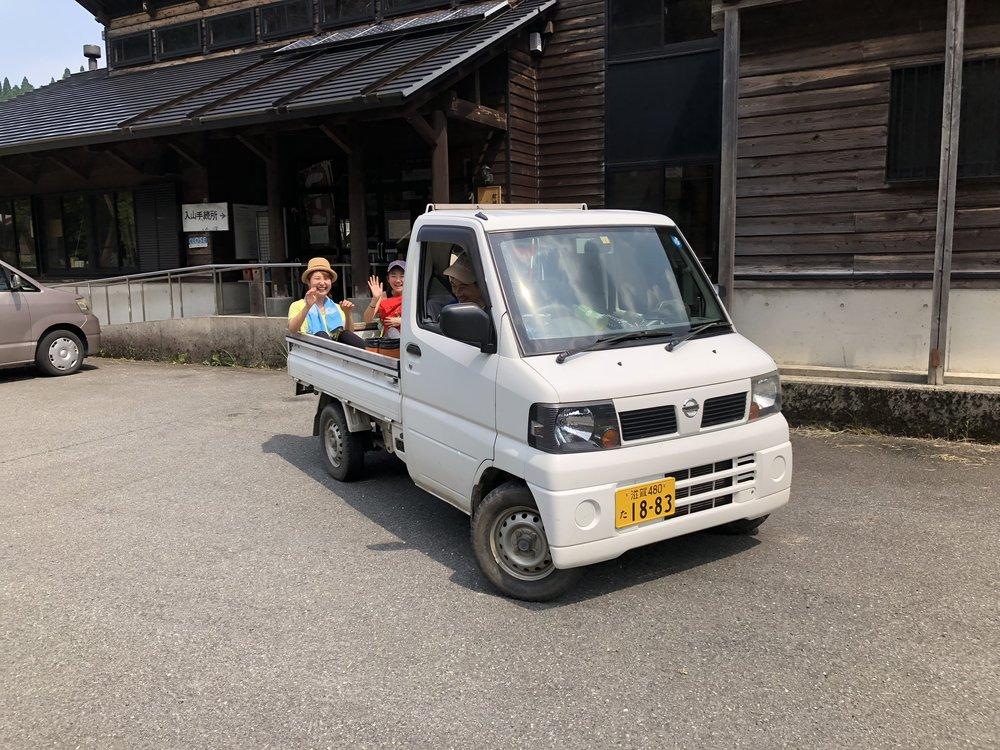 deeperjapan_kyoto_forest_trekking_customer_01.jpg