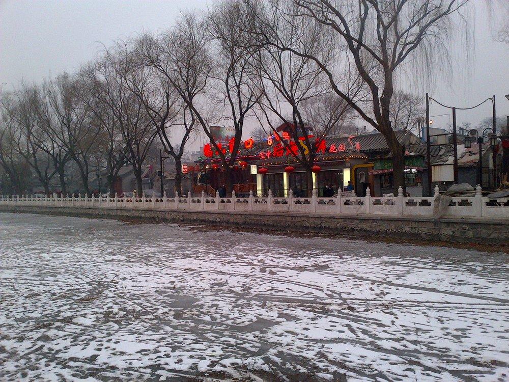Frozen lake Beijing.jpg