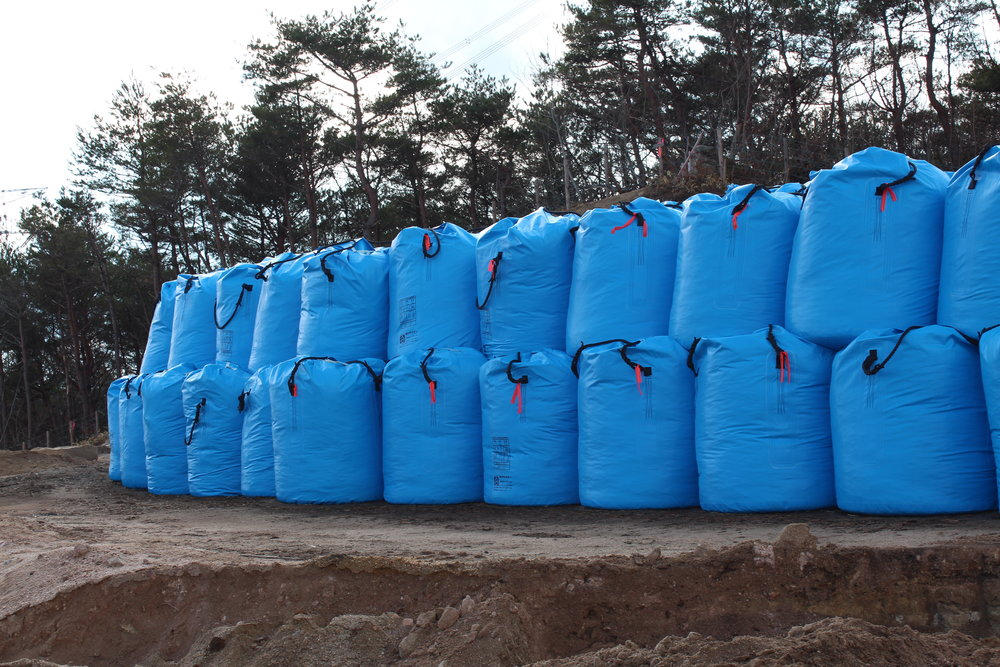 Bags of radioative waste awaiting some final, safe resting place.1.JPG