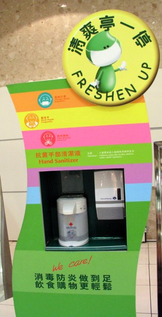 During the epidemic Hong Kong had handwash stations throughout the subways and shopping malls.jpg
