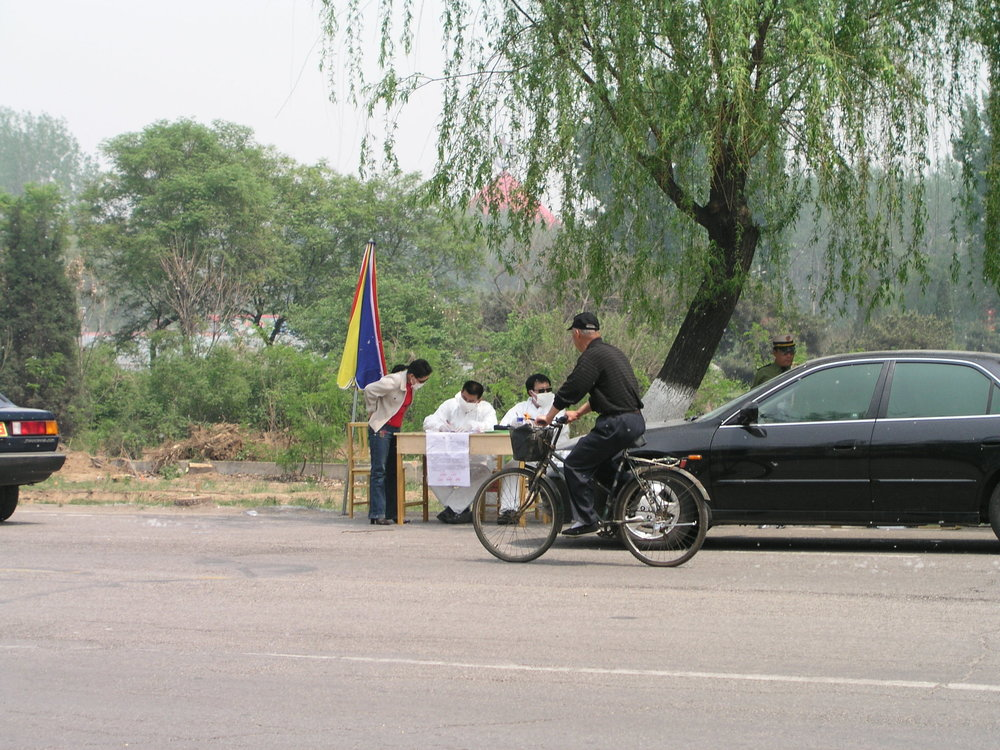 Eventually authorities stopped people fleeing Beijing if they had fevers or symptoms of SARS.3.JPG